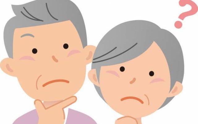 シニアの熟年離婚が増加!再婚するために注意したい3つのポイント